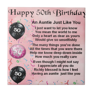Auntie Poem - 50th Birthday Small Square Tile
