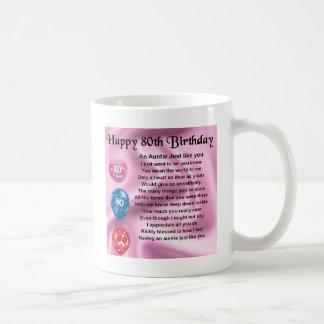Auntie Poem - 80th Birthday Coffee Mug