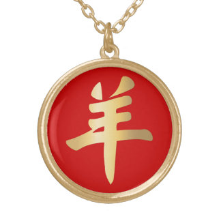 Auspicious Gold Yang Symbol for Sheep Goat Ram Red Gold Plated Necklace