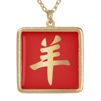 Auspicious Gold Yáng Symbol for Sheep Goat Ram Red Gold Plated Necklace