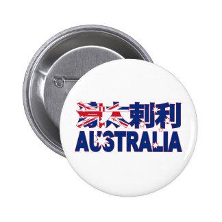 Australia Flag Button