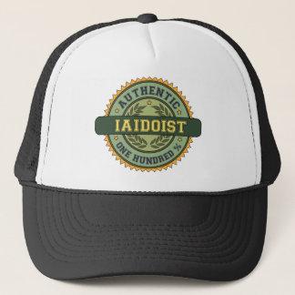 Authentic Iaidoist Trucker Hat