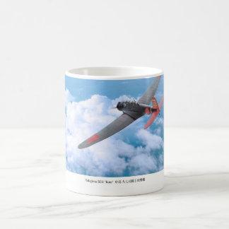 "Aviation Art Mug ""attack plane ""Kate """" on"