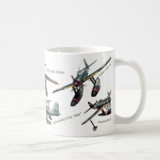 "Aviation Art mug ""Japanese float planes """