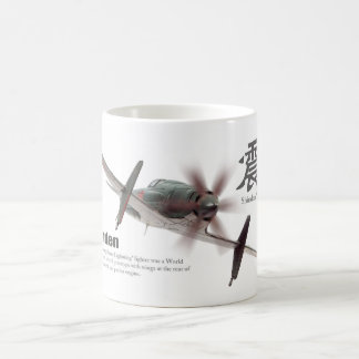 "Aviation Art mug ""Kyushu J7W Shinden """