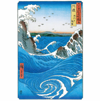 Awa Province, Naruto Whirlpools by Ando Hiroshige Photo Sculpture Key Ring