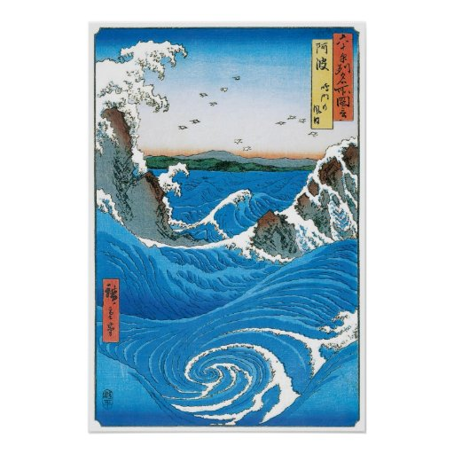Awa Province, Naruto Whirlpools by Ando Hiroshige Posters