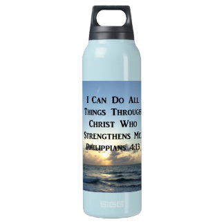 AWE-INSPIRING PHILIPPIANS 4:13 SCRIPTURE VERSE INSULATED WATER BOTTLE