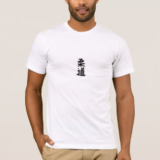 AWESOME JUDO SHIRT