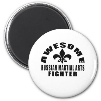 AWESOME RUSSIAN MARTIAL ARTS FIGHTER 6 CM ROUND MAGNET