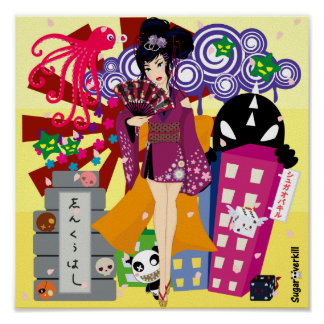 Ayaka in Harajuku Town Posters