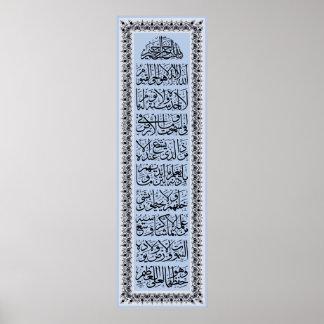 Ayat-Al-Kursi Calligraphy Thuluth Posters