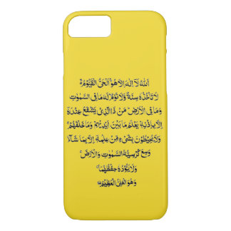 Ayatul Kursi Ayat Ul Kursi Islamic Muslim Design iPhone 8/7 Case