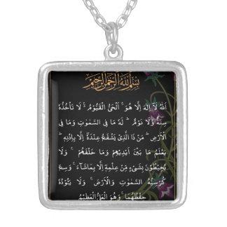 Ayatul Kursi Square Necklace