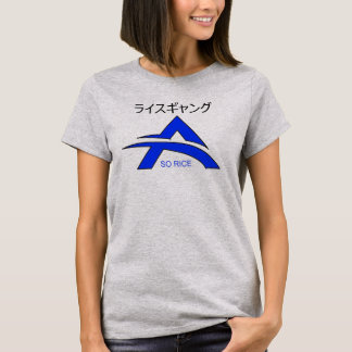 Aydinsorice x Japanese T-Shirt women