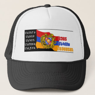Azat, ankakh Hayastan Trucker Hat