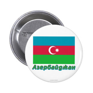 Azerbaijan Flag with name in Russian Buttons
