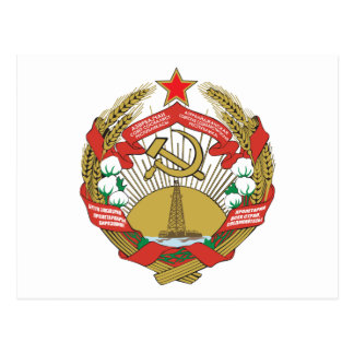Azerbaijan SSR Coat Of Arms Postcard