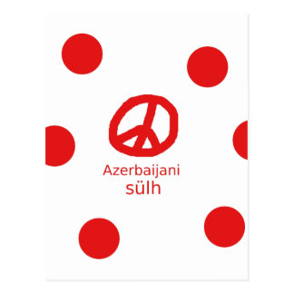 Azerbaijani Language And Peace Symbol Design Postcard