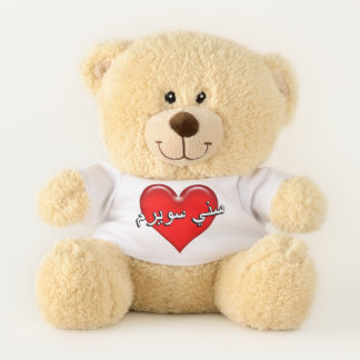 Azeri I Love You Red Heart Teddy Bear