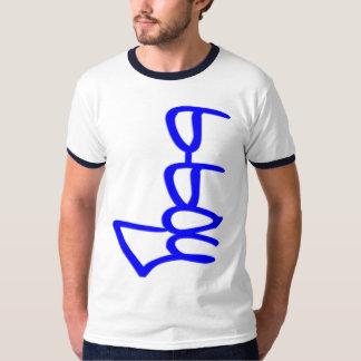 b boy, style GBK BLUE SIDE T Shirt