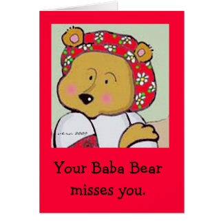 Baba Bear by Vera Trembach to Personalize Card