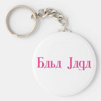Baba Jaga Key Ring