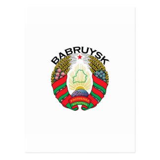 Babruysk, Belarus Postcard