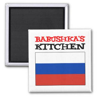 Babushka's Kitchen Russian Flag Magnet