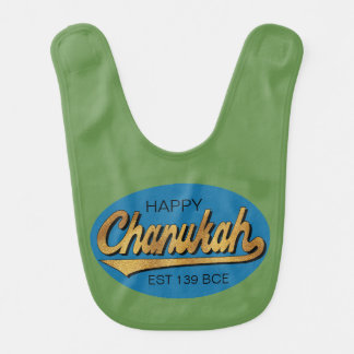 """Baby Bib Chanukah/Hanukkah """"Retro Chanukah"""""""