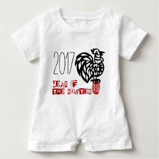 Baby born in Rooster Year graphic 7 Baby Bodysuit