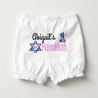 Baby Girls 1st Hanukkah Star of David Diaper Cover Nappy Cover