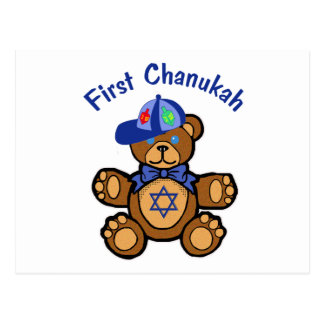 Baby s First Chanukah Postcards
