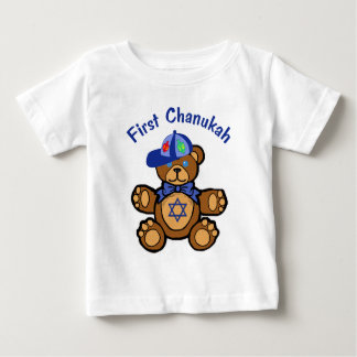 Baby's First Chanukah Baby T-Shirt