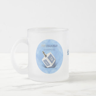Babys First Chanukah Dreidel Frosted Glass Coffee Mug