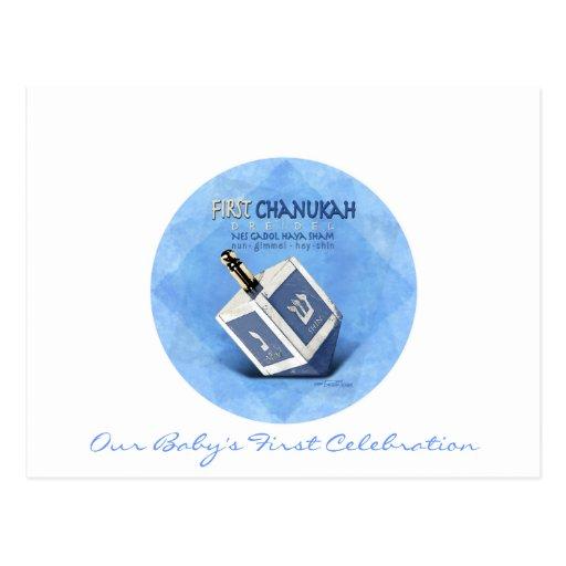 Babys First Chanukah Dreidel Postcards