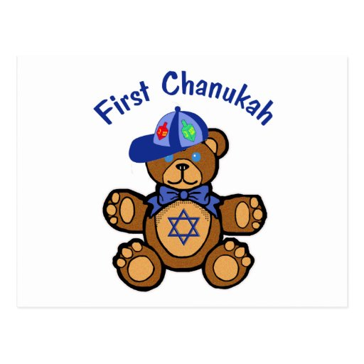 Baby's First Chanukah Postcards