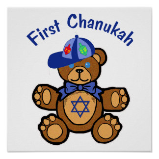Baby's First Chanukah Poster