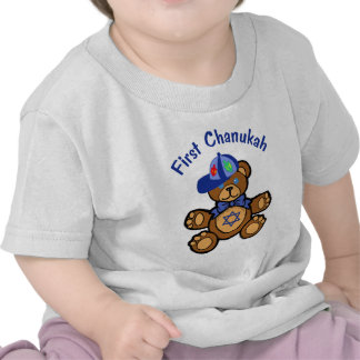 Baby's First Chanukah T Shirts