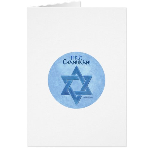 Baby's First Chanukkah Cards