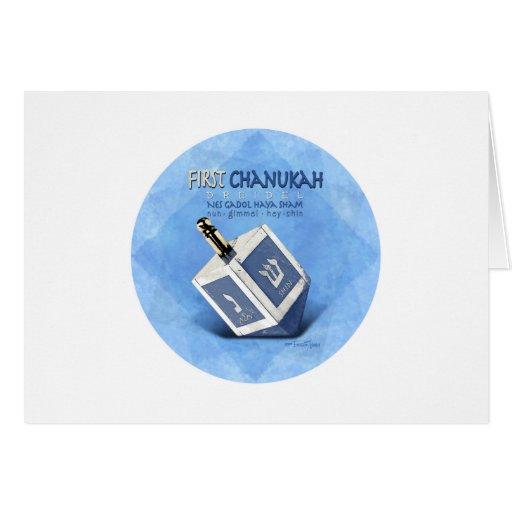 Babys First Chanukkah Dreidel Card