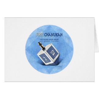 Babys First Chanukkah Dreidel Greeting Card