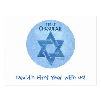 Baby's First Chanukkah Postcard