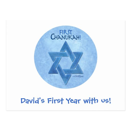 Baby's First Chanukkah Post Cards