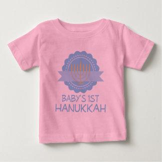 Babys First Hanukkah Baby T-Shirt