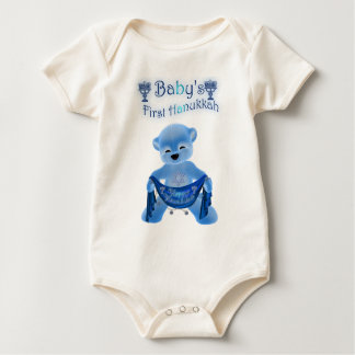 Baby's First Hanukkah Grow With Cute Little Bear Baby Bodysuit