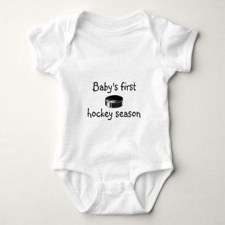 Baby's first hockey season baby bodysuit