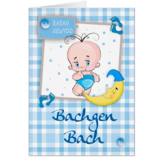 Bachgen Bach, Baban Newydd - Welsh New Baby Boy Greeting Card