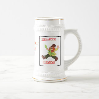 Back in the USSR ! Beer Stein
