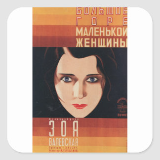 Bad Young Russian Woman Square Sticker
